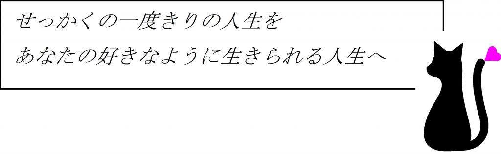 yama_idea1